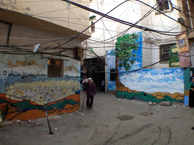 art-forces-murals-shatila-Mural