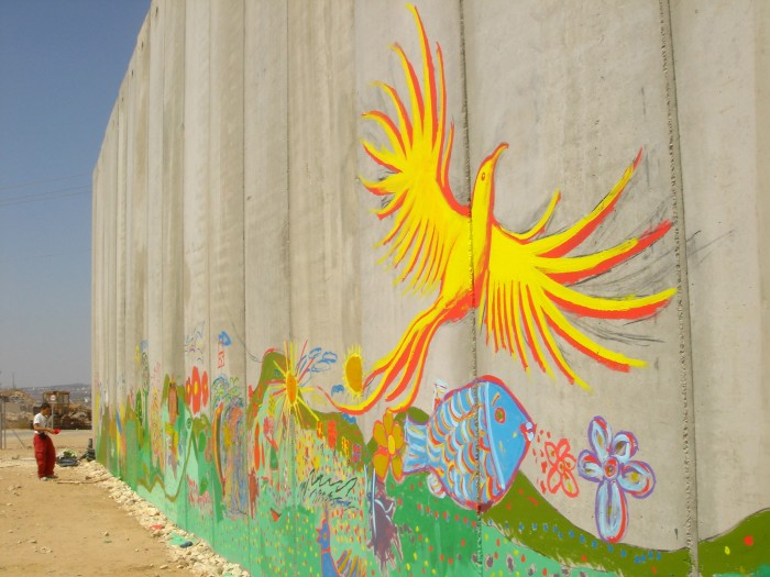 Aamer Family Mural, Mas\'ha, West Bank, Occupied Palestine - Art Forces