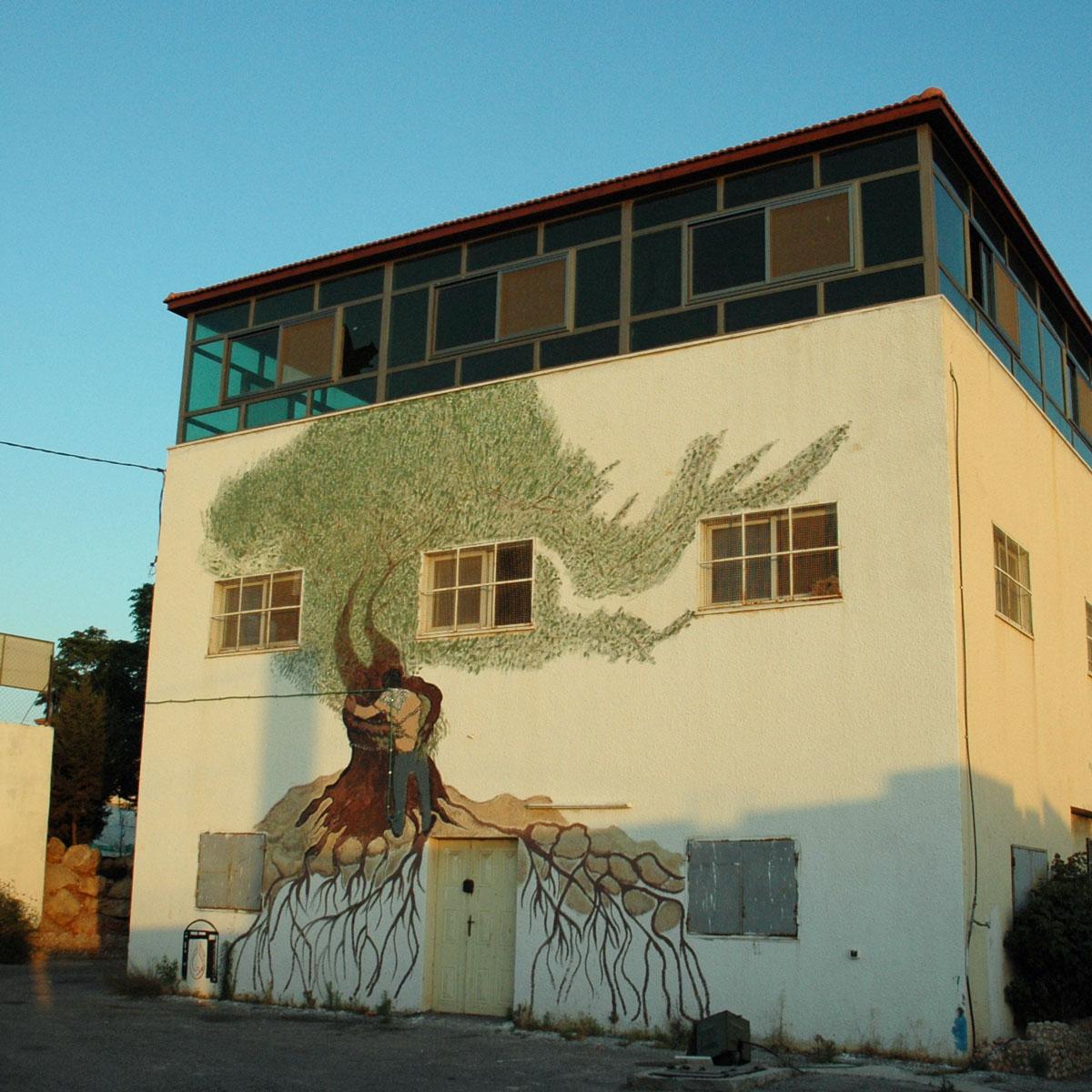 Bi'lin Popular Committee Building