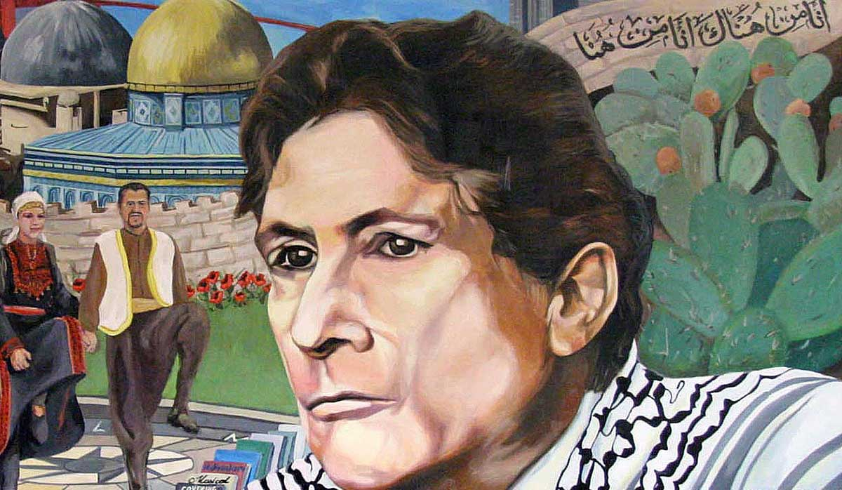 Edward Said Mural, SF State U, SF CA