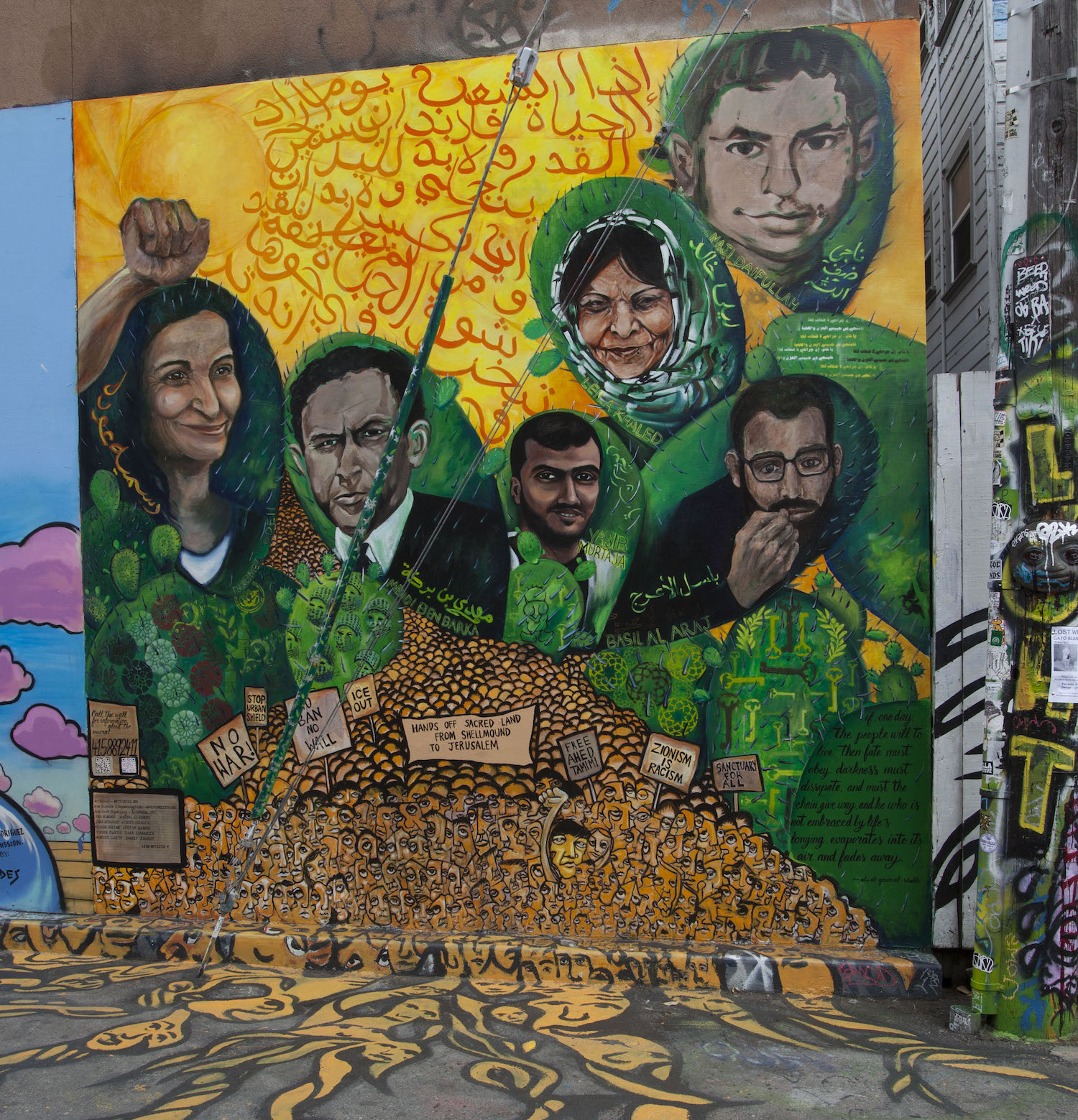 The Will To Live–Arab Liberation Mural, Clarion Alley, SFCA